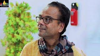 Gangaputrulu Movie Scenes | LB Sriram Comedy | Telugu Movie Scenes | Sri Balaji Video - SRIBALAJIMOVIES