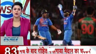 Headlines: India wins Nidahas tri-series trophy against Bangladesh by four wickets - ZEENEWS