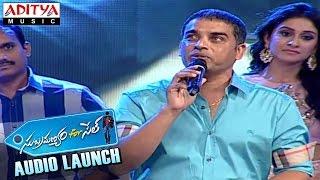 Dil Raju Requesting Chiranjeevi 150th Movie Nizam Rights At Subramanyam for Sale Audio Launch - ADITYAMUSIC