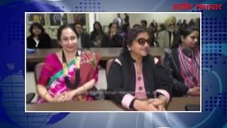 video : चंडीगढ़ में वातावरण संबंधी करवाया गया सेमिनार