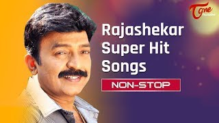 Rajashekar Super Hit Songs | All time Hit Telugu Movie Video Songs Jukebox | TeluguOne - TELUGUONE