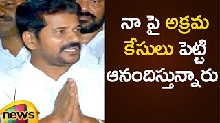 Revanth Reddy Slams CM KCR Over Illegal Cases On Him | Revanth Reddy Latest News | Mango News - MANGONEWS
