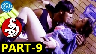 Sree Full Movie Part 9 || Manoj Manchu, Tamannaah || Dasarath || Sandeep Chowta - IDREAMMOVIES