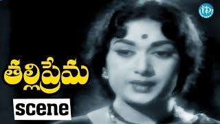 #Mahanati Savitri Thalli Prema Scenes - Savitri And NTR Discuss About Venu || NTR, Savitri - IDREAMMOVIES
