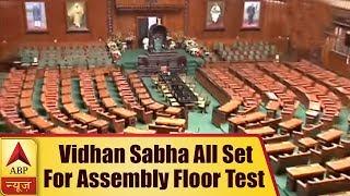 Karnataka Vidhan Sabha all set for assembly floor test today - ABPNEWSTV