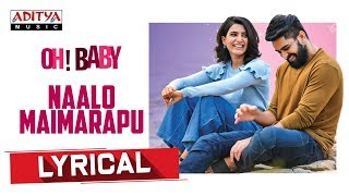 Naalo Maimarapu Lyrical || Oh Baby Songs || Samantha Akkineni, Naga Shourya  || Mickey J Meyer - ADITYAMUSIC