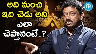 Director Ram Gopal Varma To Speak About GOD Created Nature  - Ramuism 2nd Dose - IDREAMMOVIES