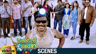 Lacchimdeviki O Lekkundi Movie Scenes | Sampoornesh Babu Intro Scene | Naveen Chandra - MANGOVIDEOS