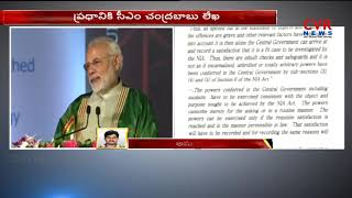 AP CM Chandrababu To Write Letter to PM Modi Over Attack On Jagan Case | CVR NEWS - CVRNEWSOFFICIAL