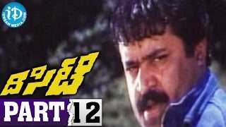 The City Full Movie Part 12 || Suresh Gopi, Urvashi, Durga || I V Shashi || Johnson - IDREAMMOVIES