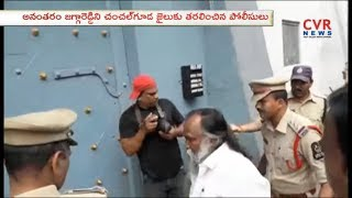 Court Remand to Jagga Reddy For 14 days in Human Trafficking Case | CVR NEWS - CVRNEWSOFFICIAL