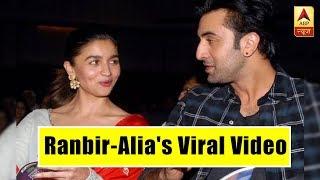 Ranbir Kapoor, Alia Bhatt's video goes VIRAL - ABPNEWSTV