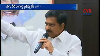 Minister Devineni Uma Fire On YS jagan Comments - Polavaram Project Works | CVR News - CVRNEWSOFFICIAL