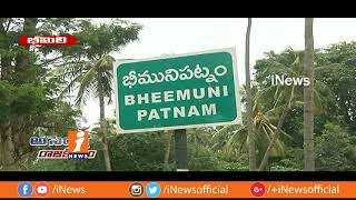 Bheemili MLA Ganta Srinivasa Rao Political Graph & Constituency Problems | AR | iNews - INEWS