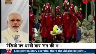 Watch: PM Modi addressing 41st edition of Mann Ki Baat - ZEENEWS