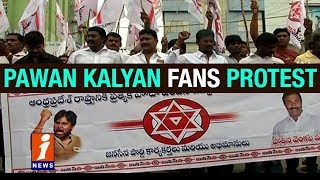 Huge Mega Fans Protest at Film Chamber | Nagababu and Allu Arjun Meeting With Pawan Kalyan | iNews - INEWS
