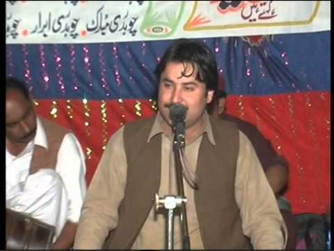 Munir Awan at Yasir's wedding pakistan dongi kotli ak kashmir part 2