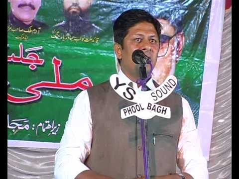 Syed Naseer speech at Qadri Chaman on 26th March 2014