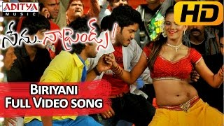 Nenu Naa Friends Telugu Movie || Biriyani Full Video Song || Sandeep, Sidhartha Varma,Anjana - ADITYAMUSIC