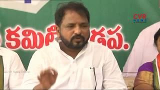 Congress Leader Sailajanath fires on Modi and Chandrababu | CVR News - CVRNEWSOFFICIAL