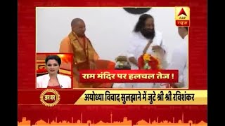 Watch top news of the day in Jan Man bulletin - ABPNEWSTV