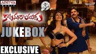 Katamarayudu Telugu Movie FullSongs Jukebox || Katamarayudu || PawanKalyan || Shruti Haasan ||  Anup - ADITYAMUSIC