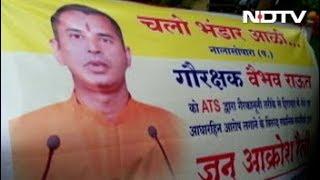 नरेंद्र दाभोलकर हत्याकांड का मुख्य आरोपी गिरफ्तार - NDTVINDIA