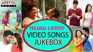 Telugu Latest Video Songs || Jukebox (VOL-1) - ADITYAMUSIC