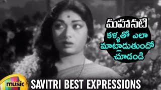 Mahanati Savitri Best Expressions WhatsApp Status   Pooja Phalam Movie   Sundara Suranandana Song - MANGOMUSIC
