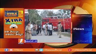 Telangana Results 2018 | Report On Security Arrangements At Counting Centers In Nizamabad | iNews - INEWS