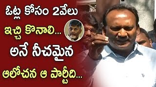 MLA Amanchi Krishna Mohan Speaks to Media after Meets YS Jagan | iNews - INEWS