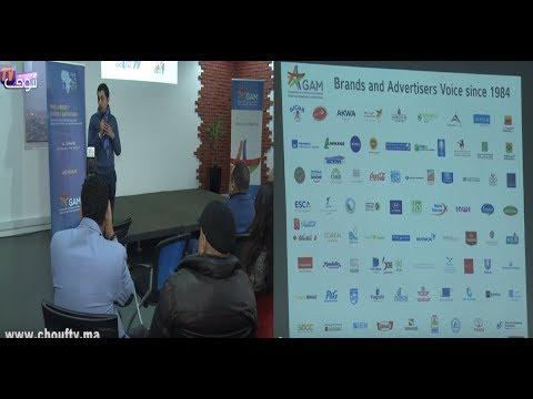 القمة الرقمية الافريقية في نسختها الرابعة تطرح رهانات قوية للنقاش بحضور دولي قوي - روايات تيوب -YouTube DownLoader