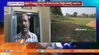 Private People Occupy Govt Lands With Officials Support In Kanigiri | Prakasam | iNews - INEWS