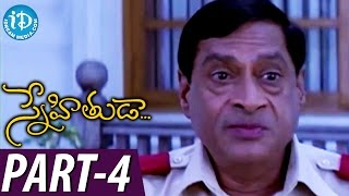 Snehituda Full Movie Part 4 || Nani, Madhavi Latha || Satyam Bellamkonda || Sivaram Shankar - IDREAMMOVIES