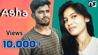 Asha A True Love Story Telugu New Short Film 2018 || Telugu New short Films 2018 - YOUTUBE