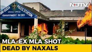 Maoists Kill Andhra Lawmaker, TDP Leader; Mob Sets Police Stations Afire - NDTV