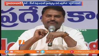Modi and KCR Combination destroying Democracy | Addanki Dayakar | iNews - INEWS