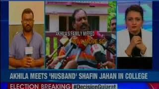 Akhila meets husband Shafin Jahan in college; Congress says it's a case of stockholm syndrome - NEWSXLIVE