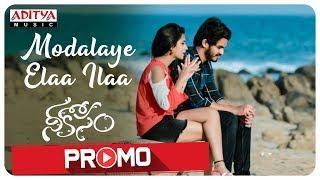 Modalaye Elaa Ilaa Song Promo || Nee Kosam Songs || Aravind Reddy, Shubhangi Pant || Srinivas Sharma - ADITYAMUSIC