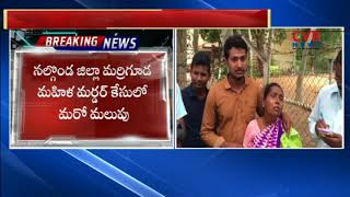 Police zeroing in on the accused in Assassition case | Nalgonda District | CVR NEWS - CVRNEWSOFFICIAL