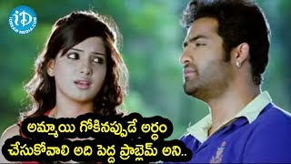 Brindavanam Movie Hilarious Comedy Scene || Jr NTR || Kajal Agarwal || Samantha - IDREAMMOVIES