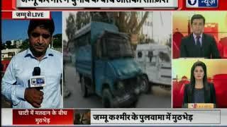 J&K prepares for civic polls amid terror threat | जम्मू कश्मीर में चुनाव के बीच आतंकी साज़िश - ITVNEWSINDIA