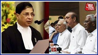Shatak Aajtak: 7 Opposition Parties Including Congress Serve Notice To Impeach CJI - AAJTAKTV