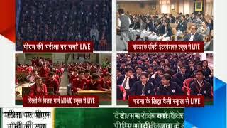PM Modi's 'Pariksha Par Charcha': Student asks him what to consider in mind while choosing a career - ZEENEWS