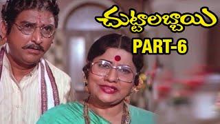 Chuttalabbai Full Movie - Part 06 - Krishna, Radha, Suhasini, S Varalakshmi - MANGOVIDEOS