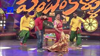 Sankranthi Pandem Kollu Promo 2  | Pandem Kollu 2017 | Jabardasth | Dhee Jodi teams - MALLEMALATV