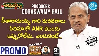 Producer Doraswamy Raju Exclusive Interview Promo | Tollywood Diaries With Muralidhar #9 - IDREAMMOVIES