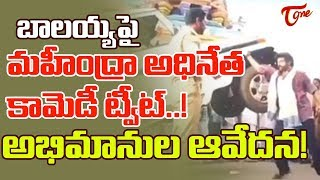 Top Businessman Mocks Balakrishna #FilmGossips - TELUGUONE