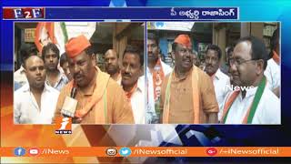 BJP MLA Candidate Raja Singh Face To Face On Winning Chances in Goshamahal | iNews - INEWS