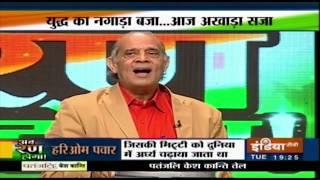 अब रण होगा ! पाकिस्तान पर देशभक्त कवियों की Surgical Strike | IndiaTV Kavi Sammelan - INDIATV